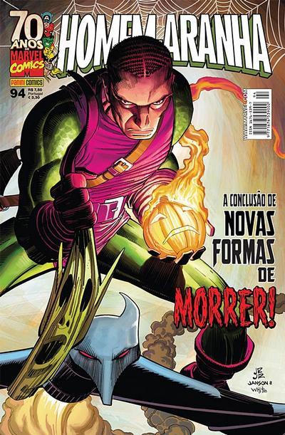Cover for Homem-Aranha (Panini Brasil, 2002 series) #94