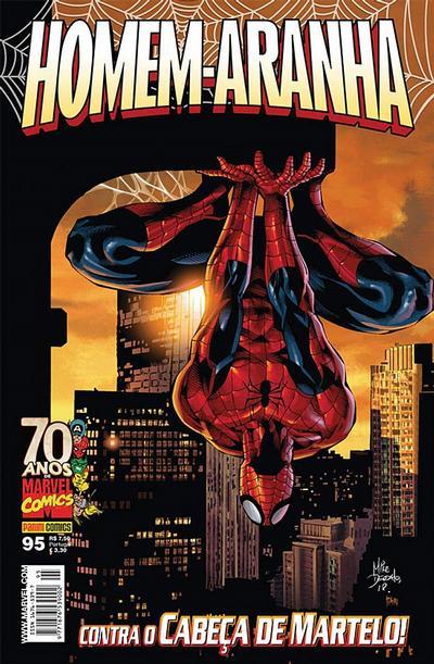 Cover for Homem-Aranha (Panini Brasil, 2002 series) #95