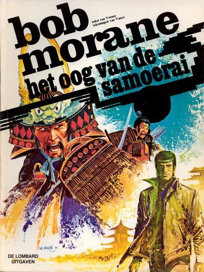 Cover for Bob Morane (Le Lombard, 1974 series) #2 - Het oog van de Samoerai