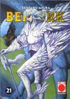Cover for Berserk (Panini Deutschland, 2001 series) #21