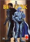 Cover for Berserk (Panini Deutschland, 2001 series) #22