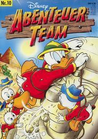 Cover Thumbnail for Abenteuer Team (Egmont Ehapa, 1996 series) #10