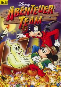 Cover Thumbnail for Abenteuer Team (Egmont Ehapa, 1996 series) #15