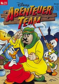 Cover Thumbnail for Abenteuer Team (Egmont Ehapa, 1996 series) #21