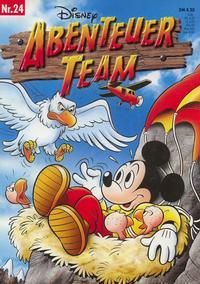 Cover Thumbnail for Abenteuer Team (Egmont Ehapa, 1996 series) #24