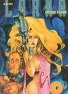 Cover for Schwermetall präsentiert (Kunst der Comics / Alpha, 1986 series) #77 - Lorna  - Mouse Club