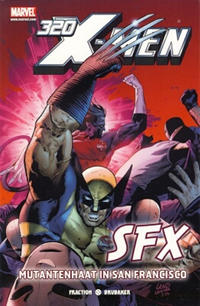 Cover Thumbnail for X-Men (Z-Press Junior Media, 2007 series) #320