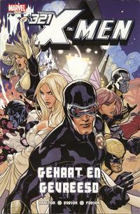 Cover Thumbnail for X-Men (Z-Press Junior Media, 2007 series) #321