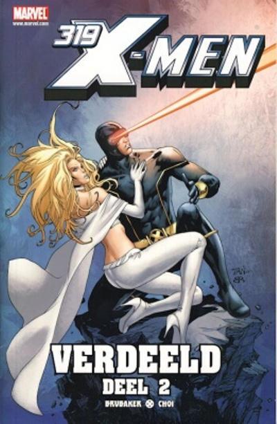 Cover for X-Men (Z-Press Junior Media, 2007 series) #319