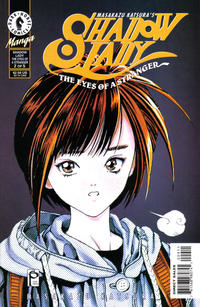 Cover Thumbnail for Masakazu Katsura's Shadow Lady (Dark Horse, 1998 series) #9