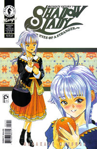 Cover Thumbnail for Masakazu Katsura's Shadow Lady (Dark Horse, 1998 series) #12