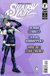 Cover Thumbnail for Masakazu Katsura's Shadow Lady (Dark Horse, 1998 series) #14