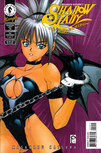 Cover Thumbnail for Masakazu Katsura's Shadow Lady (Dark Horse, 1998 series) #19