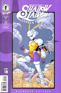 Cover Thumbnail for Masakazu Katsura's Shadow Lady (Dark Horse, 1998 series) #21