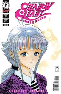 Cover Thumbnail for Masakazu Katsura's Shadow Lady (Dark Horse, 1998 series) #22