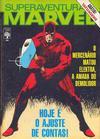 Cover for Superaventuras Marvel (Editora Abril, 1982 series) #44