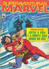 Cover for Superaventuras Marvel (Editora Abril, 1982 series) #55
