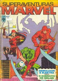 Cover Thumbnail for Superaventuras Marvel (Editora Abril, 1982 series) #13