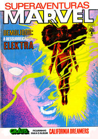 Cover Thumbnail for Superaventuras Marvel (Editora Abril, 1982 series) #41
