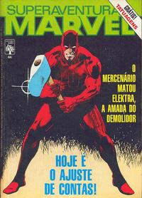 Cover Thumbnail for Superaventuras Marvel (Editora Abril, 1982 series) #44