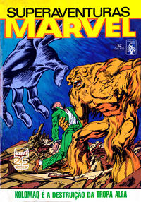 Cover Thumbnail for Superaventuras Marvel (Editora Abril, 1982 series) #52