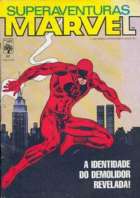 Cover Thumbnail for Superaventuras Marvel (Editora Abril, 1982 series) #62