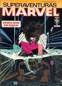 Cover Thumbnail for Superaventuras Marvel (Editora Abril, 1982 series) #88