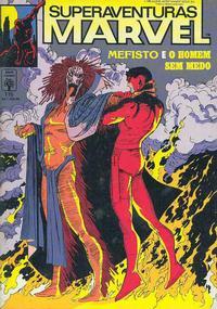 Cover Thumbnail for Superaventuras Marvel (Editora Abril, 1982 series) #115