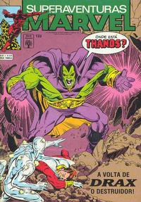 Cover Thumbnail for Superaventuras Marvel (Editora Abril, 1982 series) #133