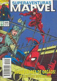 Cover Thumbnail for Superaventuras Marvel (Editora Abril, 1982 series) #155
