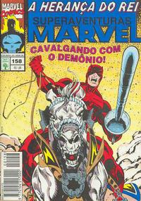 Cover Thumbnail for Superaventuras Marvel (Editora Abril, 1982 series) #158