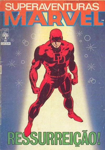 Cover for Superaventuras Marvel (Editora Abril, 1982 series) #65