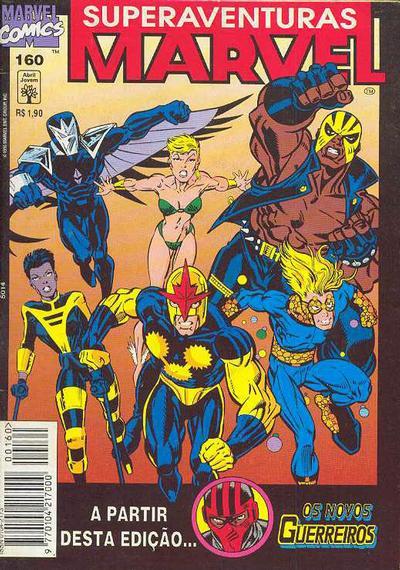 Cover for Superaventuras Marvel (Editora Abril, 1982 series) #160