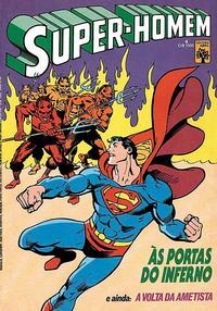 Cover Thumbnail for Super-Homem (Editora Abril, 1984 series) #4
