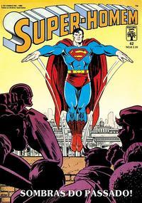 Cover Thumbnail for Super-Homem (Editora Abril, 1984 series) #62