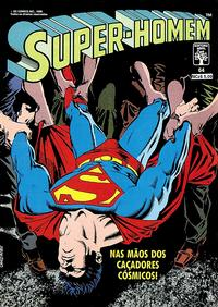 Cover Thumbnail for Super-Homem (Editora Abril, 1984 series) #64