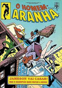Cover Thumbnail for Homem-Aranha (Editora Abril, 1983 series) #78