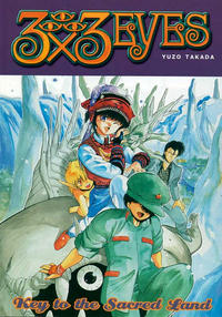 Cover Thumbnail for 3x3 Eyes (Dark Horse, 1995 series) #6