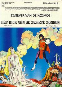 Cover for Axel Moonshine Strip-album (De Vrijbuiter, 1979 series) #2
