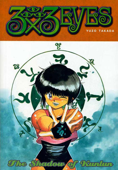 Cover for 3x3 Eyes (Dark Horse, 1995 series) #7