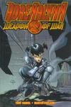Cover for Adrenalynn: Weapon of War (Dark Horse, 2001 series)