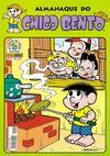 Cover for Almanaque do Chico Bento (Panini Brasil, 2007 series) #2