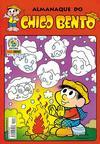 Cover for Almanaque do Chico Bento (Panini Brasil, 2007 series) #3