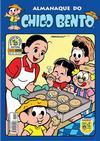 Cover for Almanaque do Chico Bento (Panini Brasil, 2007 series) #14