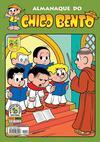 Cover for Almanaque do Chico Bento (Panini Brasil, 2007 series) #18