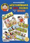 Cover for Almanaque Historinhas de Duas Páginas (Panini Brasil, 2007 series) #1