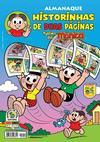 Cover for Almanaque Historinhas de Duas Páginas (Panini Brasil, 2007 series) #4