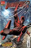 Cover for Demolidor (Panini Brasil, 2004 series) #23