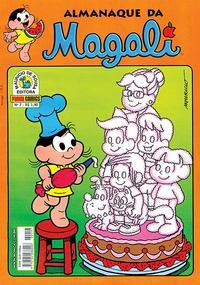 Cover Thumbnail for Almanaque da Magali (Panini Brasil, 2007 series) #7
