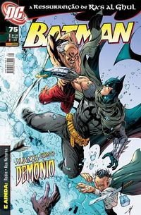 Cover Thumbnail for Batman (Panini Brasil, 2002 series) #75